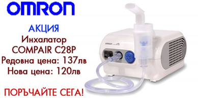 Omron action